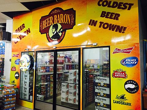 northeast philadelphia beer store